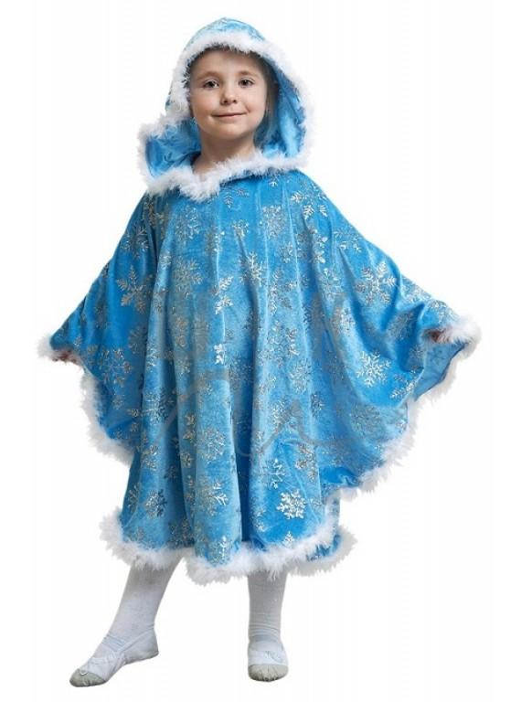 Детский Карнавальный костюм Зимушка детская голубая  б/р