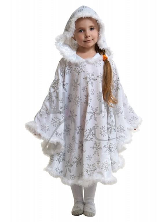 Детский Карнавальный костюм Зимушка детская белая б/р