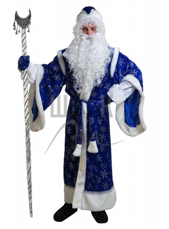 Взрослый карнавальный костюм Дед Мороз Боярский синий  р.50-52