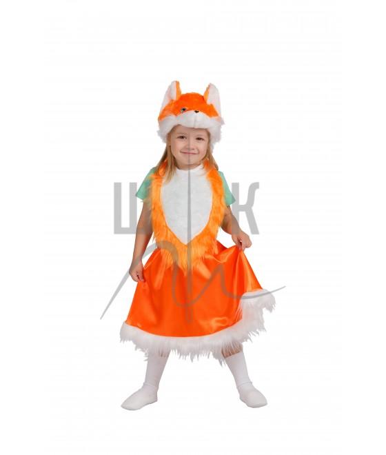 Аренда детского костюма  Лисичка